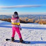 kurtka snowboardowa damska sklep